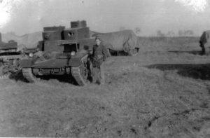 Gibson Tank